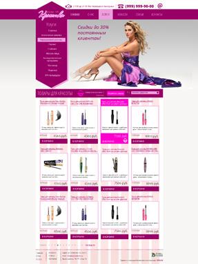 интернет-магазин Glory Lash